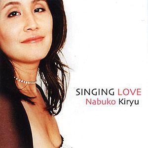 Singing Love