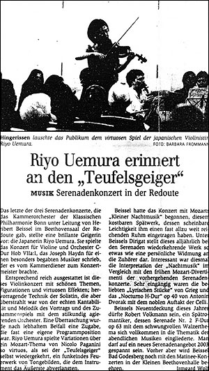 ドイツの新聞にも掲載