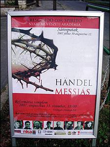 ヘンデルのメサイヤ