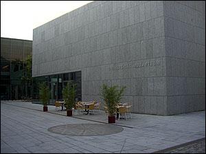 モーツァルテム音楽大学